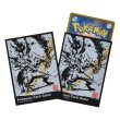 Photo1: Pokemon Card Game Sleeve Sumi-e Retsuden Zeraora 64 sleeves (1)