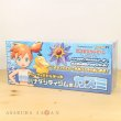 Photo3: Pokemon Center Card Game Trainer Battle Deck MISTY Cerulean City Ver. Kasumi (3)