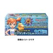 Photo1: Pokemon Center Card Game Trainer Battle Deck MISTY Cerulean City Ver. Kasumi (1)