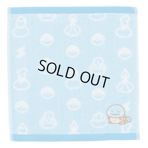 Photo1: Pokemon Center 2018 Pokemon Yurutto Hand towel Handkerchief Squirtle (1)