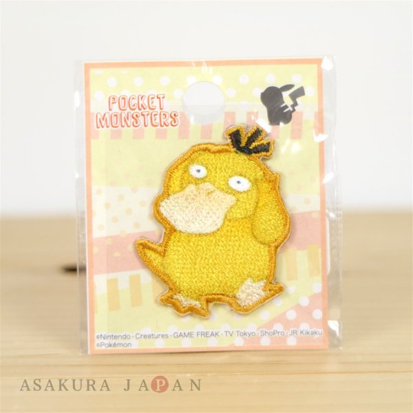Photo1: Pokemon Mini Embroidered Sew Iron On Patch Badge Psyduck (1)