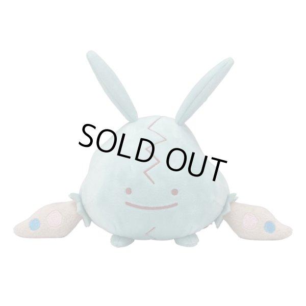 Photo1: Pokemon Center 2019 Plush Toy Transform Ditto Trubbish (1)