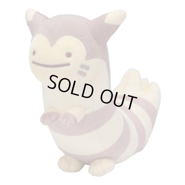 Photo1: Pokemon Center 2019 Plush Toy Transform Ditto Furret (1)