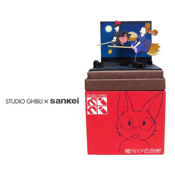 "Photo1: Studio Ghibli mini Paper Craft Kit Kiki's Delivery Service 81 ""Senpai Majyo-san"" (1)"