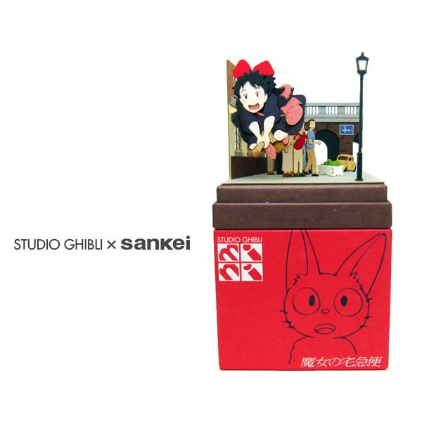 "Photo1: Studio Ghibli mini Paper Craft Kit Kiki's Delivery Service 82 ""Koriko Ni Touchaku"" (1)"