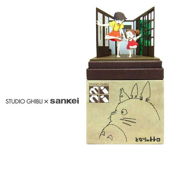 """Photo1: Studio Ghibli mini Paper Craft Kit My Neighbor Totoro 87 """"Te mo Ashi mo Makkuroke"""" (1)"""