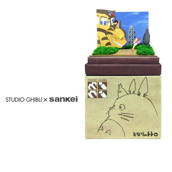 "Photo1: Studio Ghibli mini Paper Craft Kit My Neighbor Totoro 90 ""Maigo no Mei Mikke"" (1)"