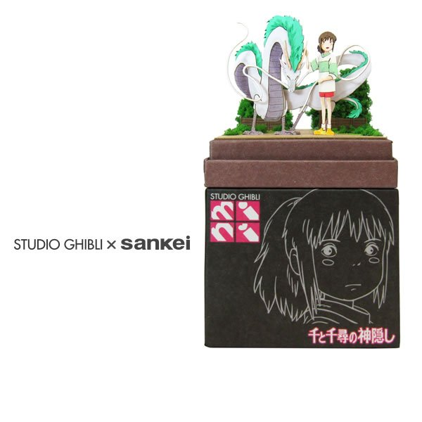 "Photo1: Studio Ghibli mini Paper Craft Kit Spirited Away 75 ""Haku ryu and Chihiro"" (1)"