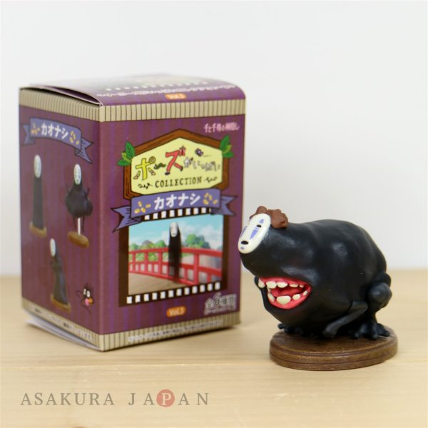 Photo1: Studio Ghibli Spirited Away Figure Collection No face Kaonashi #5 Naze Warau (1)