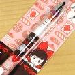Photo2: Studio Ghibli Kiki's Delivery Service KURUTOGA Mechanical pencil 0.5mm Bakery Kiki (2)