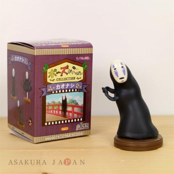 Photo1: Studio Ghibli Spirited Away Figure Collection No face Kaonashi #4 Furimuki (1)