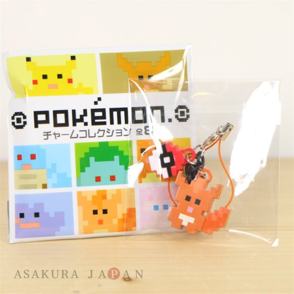 Photo1: Pokemon Center 2018 Dot Pixel Figure Charm Strap Collection Vulpix (1)