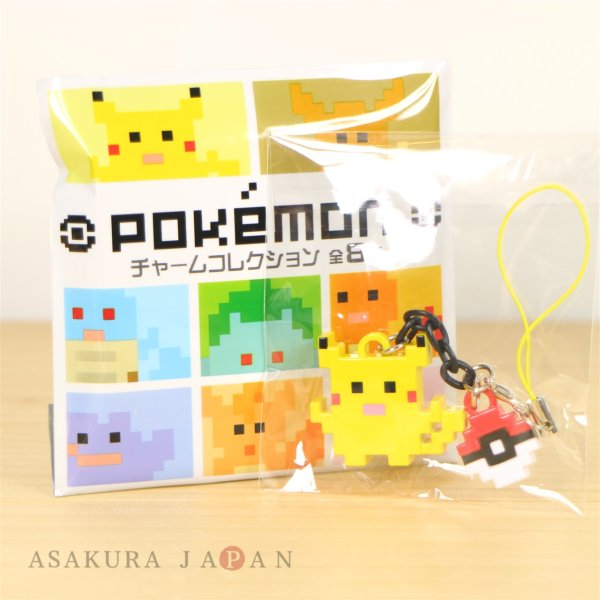 Photo1: Pokemon Center 2018 Dot Pixel Figure Charm Strap Collection Pikachu (1)