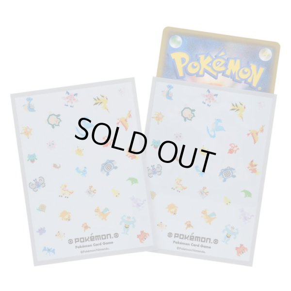Photo1: Pokemon Card Game Sleeve Dot Pixel Pokemon White 64 sleeves (1)