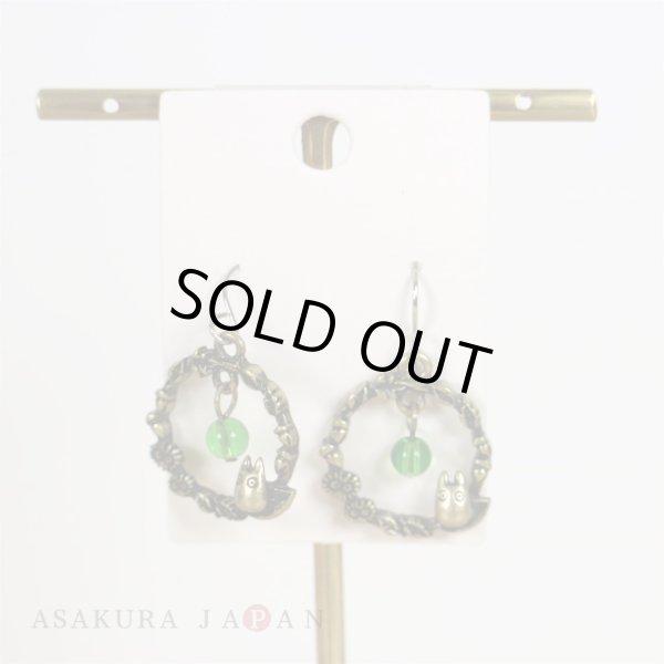 Photo1: Studio Ghibli Accessory My Neighbor Totoro Pierced Earrings 22257 Sho Totoro Lease (1)