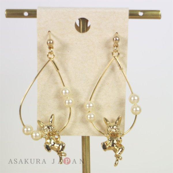 Photo1: Studio Ghibli Accessory Kiki's Delivery Servic Pierced Earrings 22345 Hanging Jiji Gold (1)
