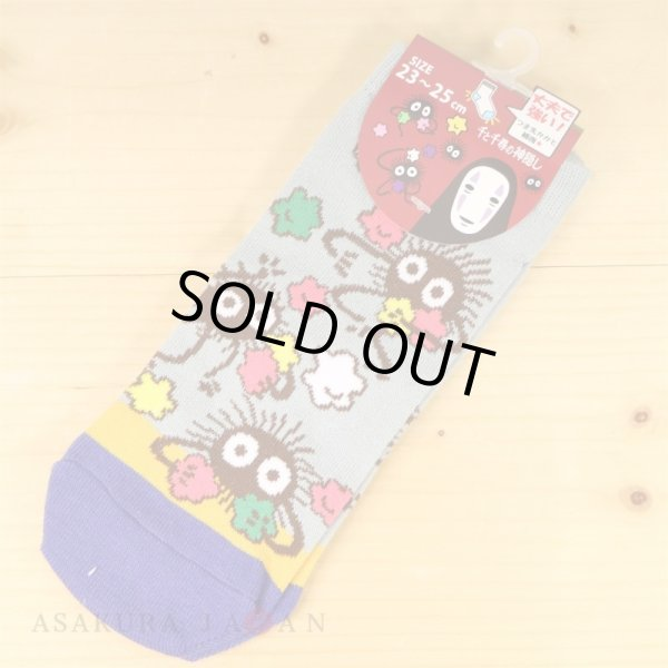 Photo1: Studio Ghibli Spirited Away Socks for Women 23-25cm 1Pair 382 Susuwatari (1)