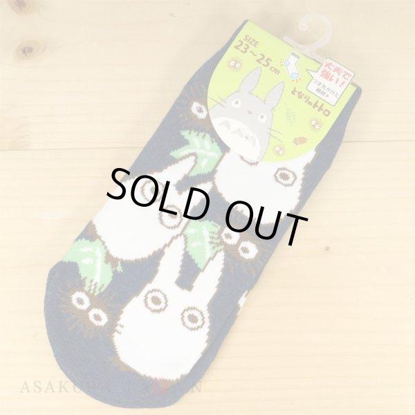 Photo1: Studio Ghibli My Neighbor Totoro Socks for Women 23-25cm 1Pair 442 Sho Totoro Kurosuke (1)