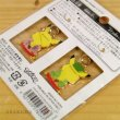 Photo3: Pokemon Center Kyoto 2019 Renewal Open Japanese tea party Pikachu Metal Charm Male Female (3)