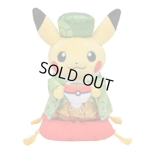 Photo1: Pokemon Center Kyoto 2019 Renewal Open Japanese tea party Pikachu Male Plush doll (1)