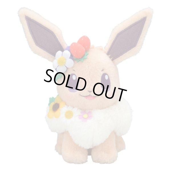 Photo1: Pokemon Center 2019 Easter Garden Party Eevee Plush doll (1)