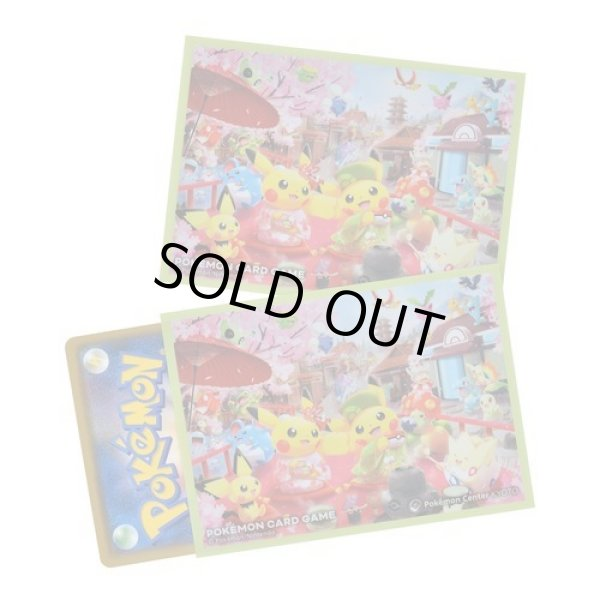 Photo1: Pokemon Center Card Game Sleeve Kyoto Renewal Open 64 sleeves (1)