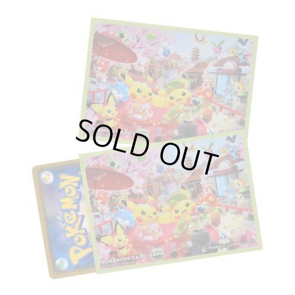 Photo1: Pokemon Center Original Card Game Sleeve Kyoto Renewal Open 64 sleeves (1)