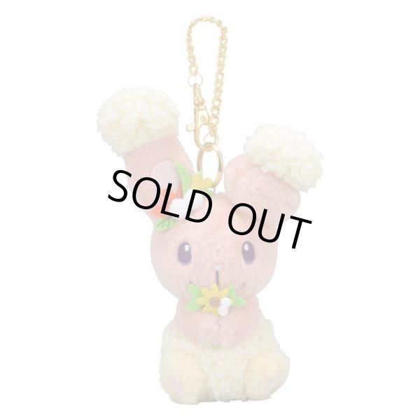 Photo1: Pokemon Center 2019 Easter Garden Party Buneary Plush Mascot Key Chain (1)