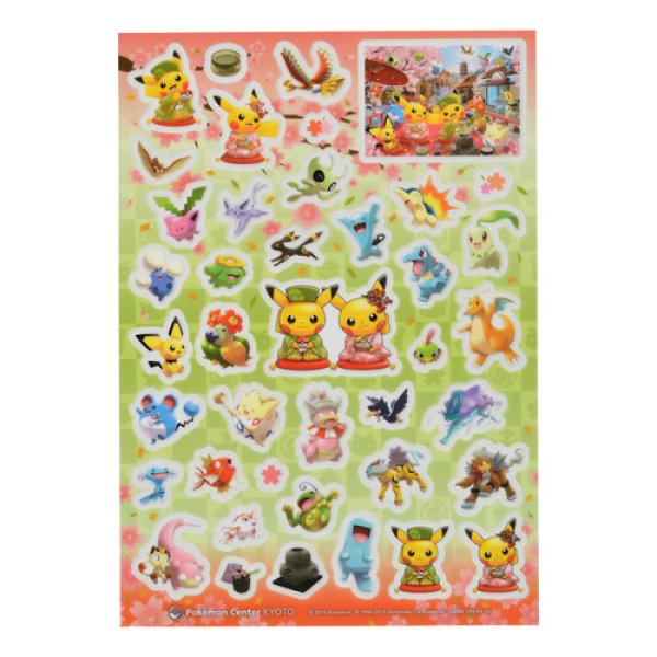 Photo1: Pokemon Center Kyoto 2019 Renewal Open Sticker Sheet (1)