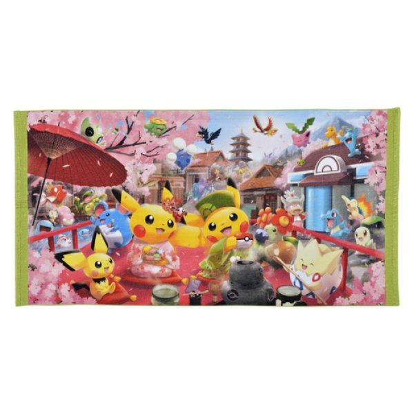 Photo1: Pokemon Center Kyoto 2019 Renewal Open Mini Bath towel (1)