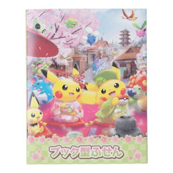 Photo1: Pokemon Center Kyoto 2019 Renewal Open Sticky note (1)