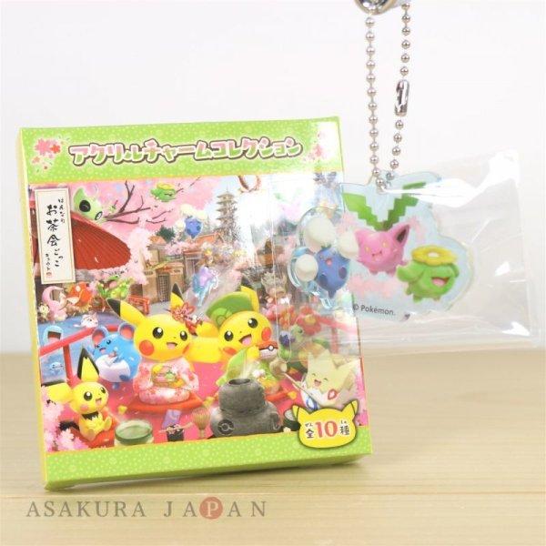 Photo1: Pokemon Center Kyoto 2019 Renewal Open Acrylic Charm #9 Hoppip Skiploom Jumpluff Key chain (1)