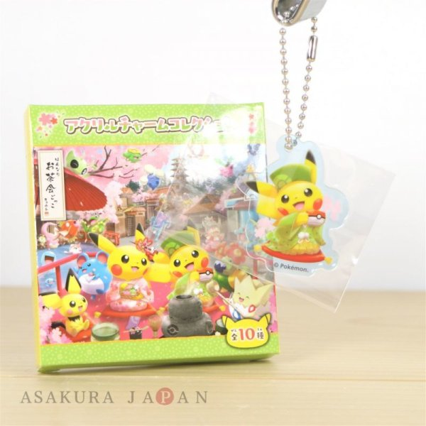 Photo1: Pokemon Center Kyoto 2019 Renewal Open Acrylic Charm #2 Pikachu Male Key chain (1)
