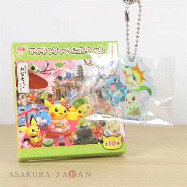 Photo1: Pokemon Center Kyoto 2019 Renewal Open Acrylic Charm #6 Chikorita Cyndaquil Totodile Key chain (1)
