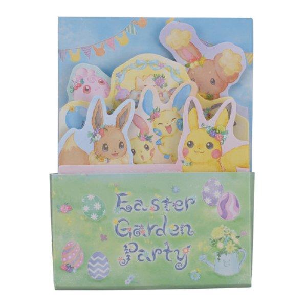 Photo1: Pokemon Center 2019 Easter Garden Party Sticky note (1)