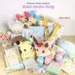 Photo4: Pokemon Center 2019 Easter Garden Party Plusle Plush Mascot Key Chain (4)