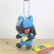 Photo2: Pokemon Center 2019 POKEMON DOLLS Plush Mascot Key Chain Lucario (2)