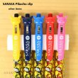 Photo3: Pokemon Center 2019 ZEBRA SARASA Ballpoint pen Pikachu clip ver. Cobalt blue ink (3)