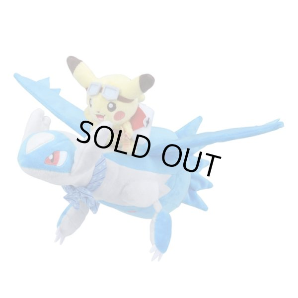Photo1: Pokemon Center 2019 Flying with Latias & Latios Latios Pikachu Plush doll (1)