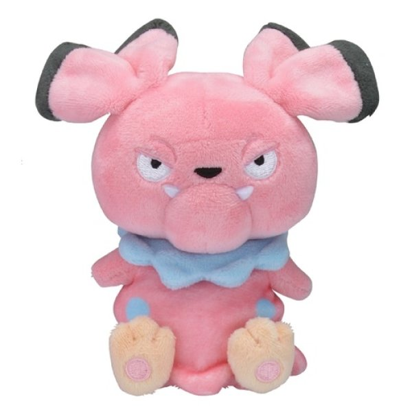 Photo1: Pokemon Center 2019 Pokemon fit Mini Plush #209 Snubbull doll Toy (1)