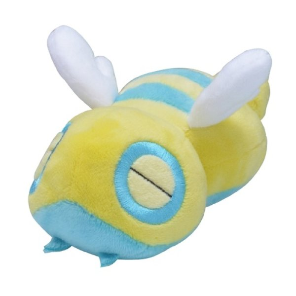 Photo1: Pokemon Center 2019 Pokemon fit Mini Plush #206 Dunsparce doll Toy (1)