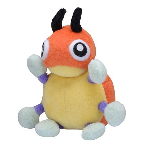 Photo1: Pokemon Center 2019 Pokemon fit Mini Plush #165 Ledyba doll Toy (1)