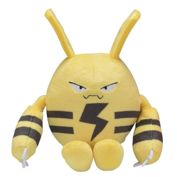 Photo1: Pokemon Center 2019 Pokemon fit Mini Plush #239 Elekid doll Toy (1)