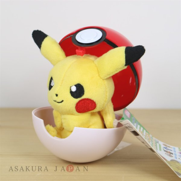 Photo1: Pokemon Center 2019 Petit Plush in Poke Ball Case vol.3 Pikchu Angry doll (1)
