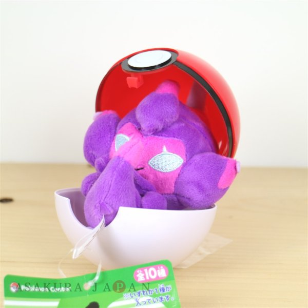 Photo1: Pokemon Center 2019 Petit Plush in Poke Ball Case vol.3 Poipole doll (1)