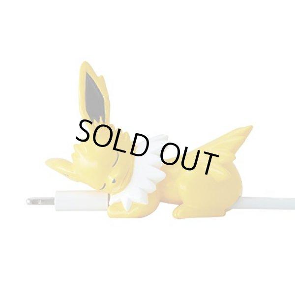 Photo1: Pokemon 2019 Suyasuya on the cable vol.3 Cord Keeper Sleeping Jolteon Mini Figure (1)