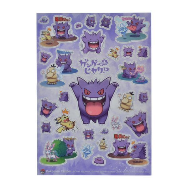 Photo1: Pokemon Center 2019 GENGAR DE HIYARI !? Sticker Sheet (1)