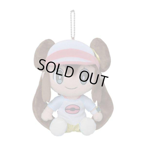 Photo1: Pokemon Center 2019 Successive Pokemon Trainers Plush doll chain Rosa (1)