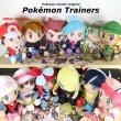 Photo5: Pokemon Center 2019 Successive Pokemon Trainers Plush doll chain Green (5)
