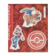 Photo1: Pokemon Center 2019 Pokemon Trainers Acrylic Stand Key Chain Red Charizard (1)